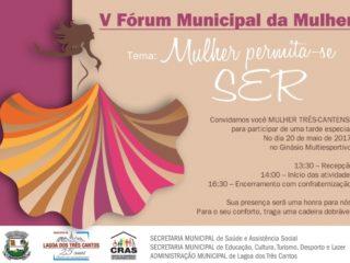 V Fórum Municipal da Mulher 2017